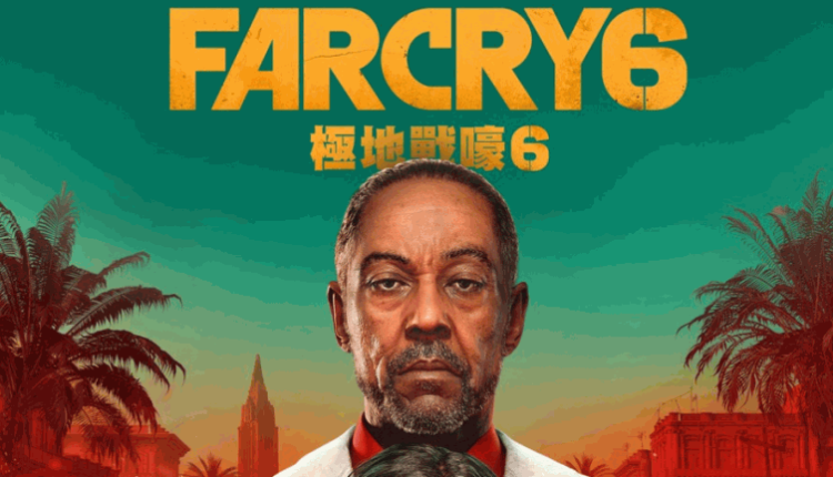 Far Cry 6 Story, Villain, and Release Date Leaked, Will Offer Free PS4 to PS5 Upgrade