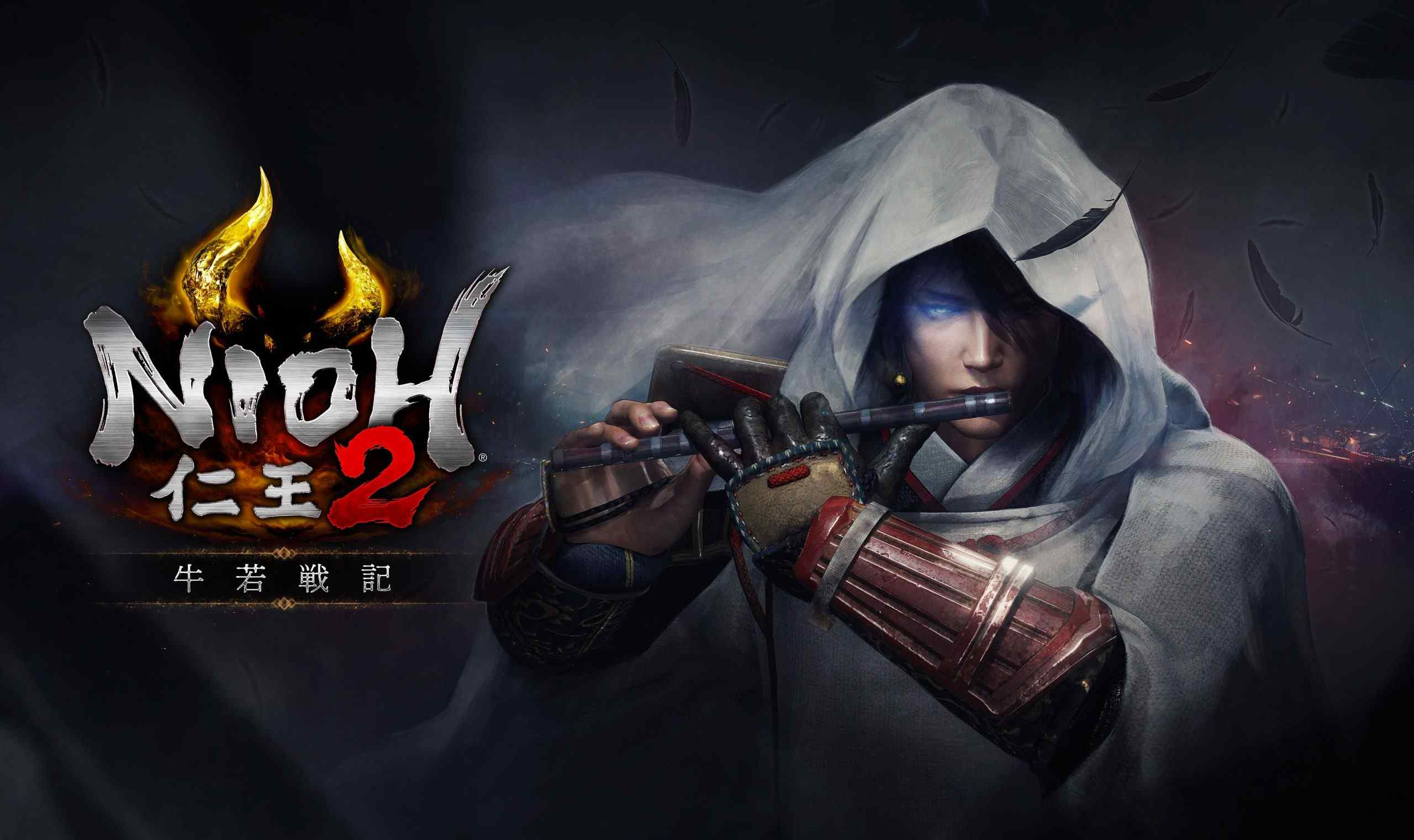 Nioh 2 Patch Notes 1.11 Update,Whats New ?